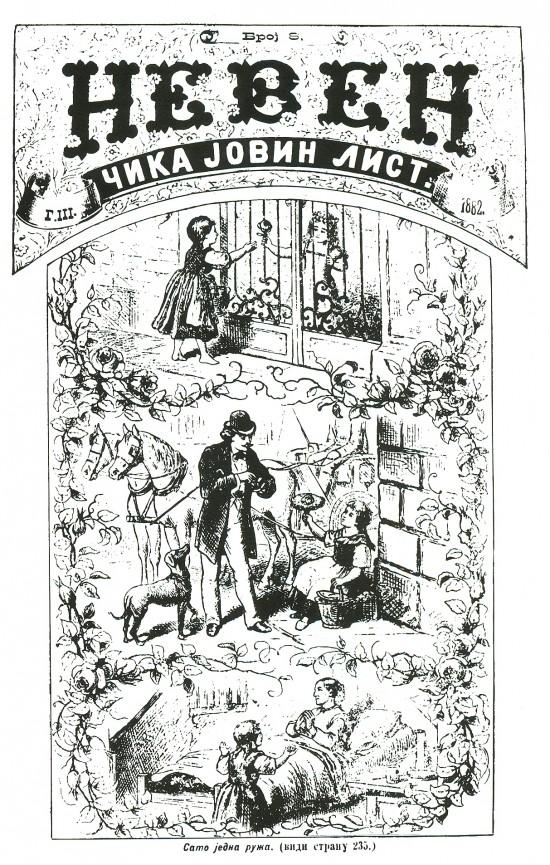 Cover of Neven magazine (1882)